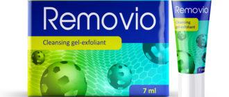tratamentul varicozei în prețul vinnitsa)